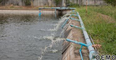Drain Water Systems